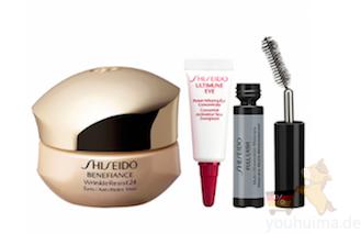 资生堂Shiseido盼丽风姿Benefiance抗皱眼霜套盒直降17欧