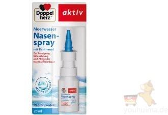 德国双心doppelherz舒缓鼻塞润鼻海盐喷雾20ml仅需3.29欧
