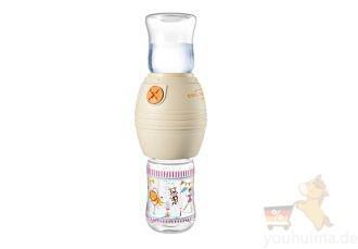 德国畅销NIP奶瓶专用快速冷却器低至28.45欧