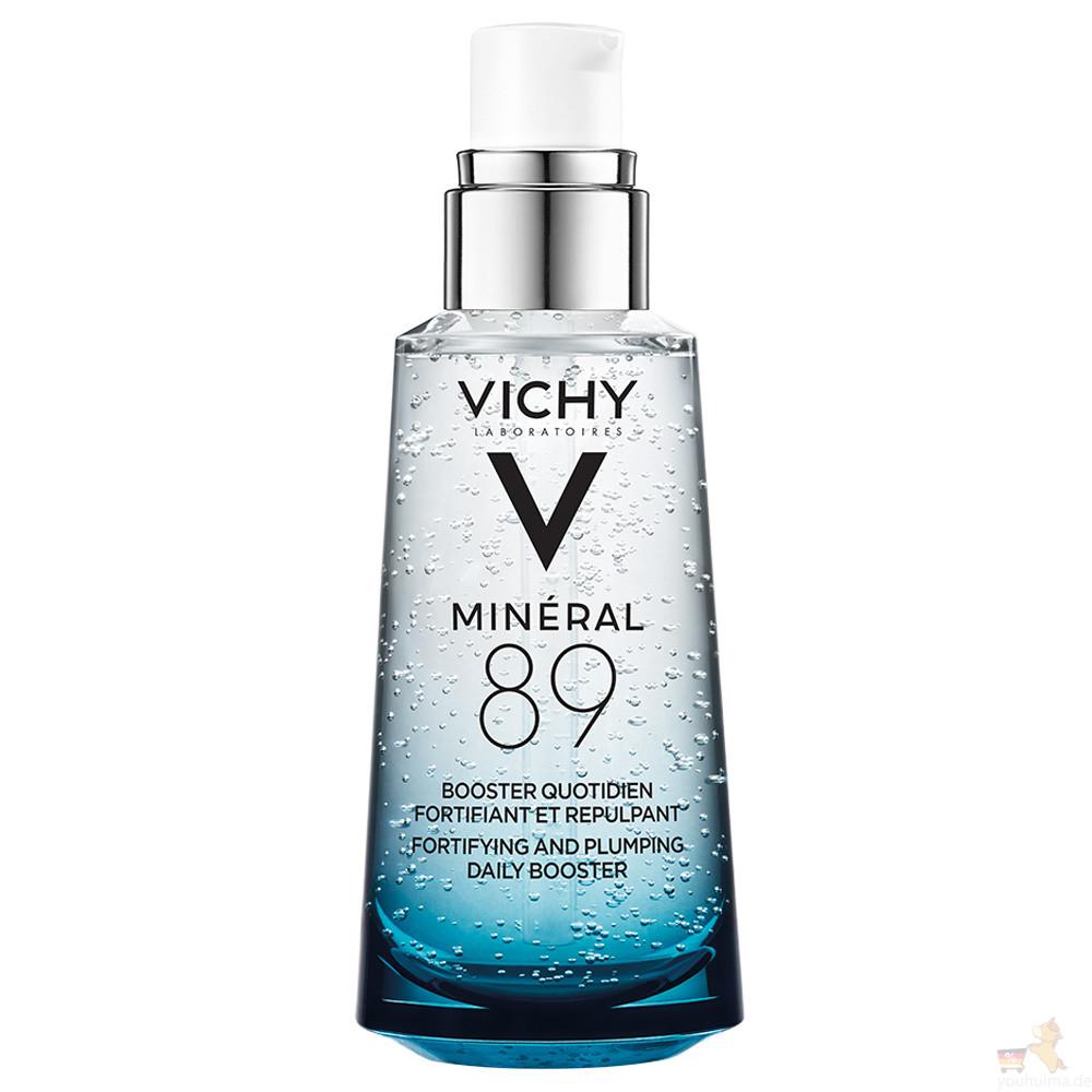 薇姿VICHY 89火山能量微精华修复屏障的精华水,折后只要13.97欧