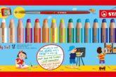 德国文件Stabilo儿童安全有机彩色笔18色套装仅21欧元