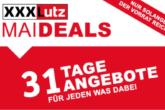 德国家具店XXXL本周每日特价商品介绍