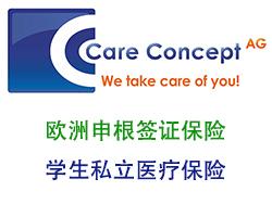care concept 保险