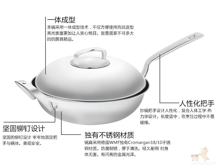 WMF Multiply中华炒锅 Ø28cm 带锅盖 现在特价78.36欧