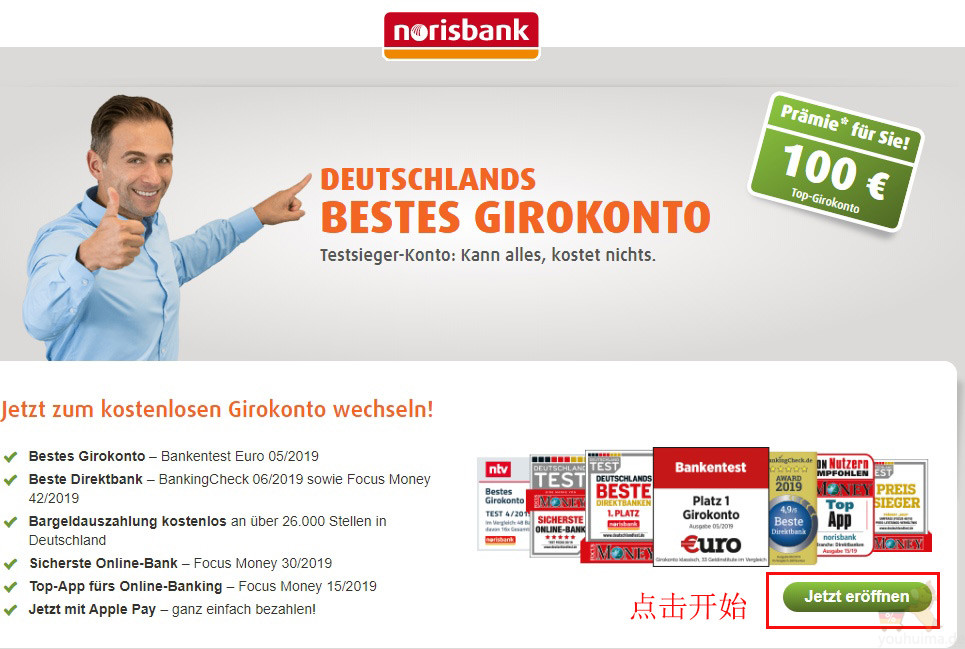 Norisbank Onlin