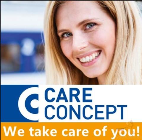 Care Economy保险提供在德华人新冠期间医疗保险