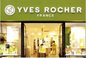法国纯植物提炼yves rocher化妆品护肤品店85折优惠码