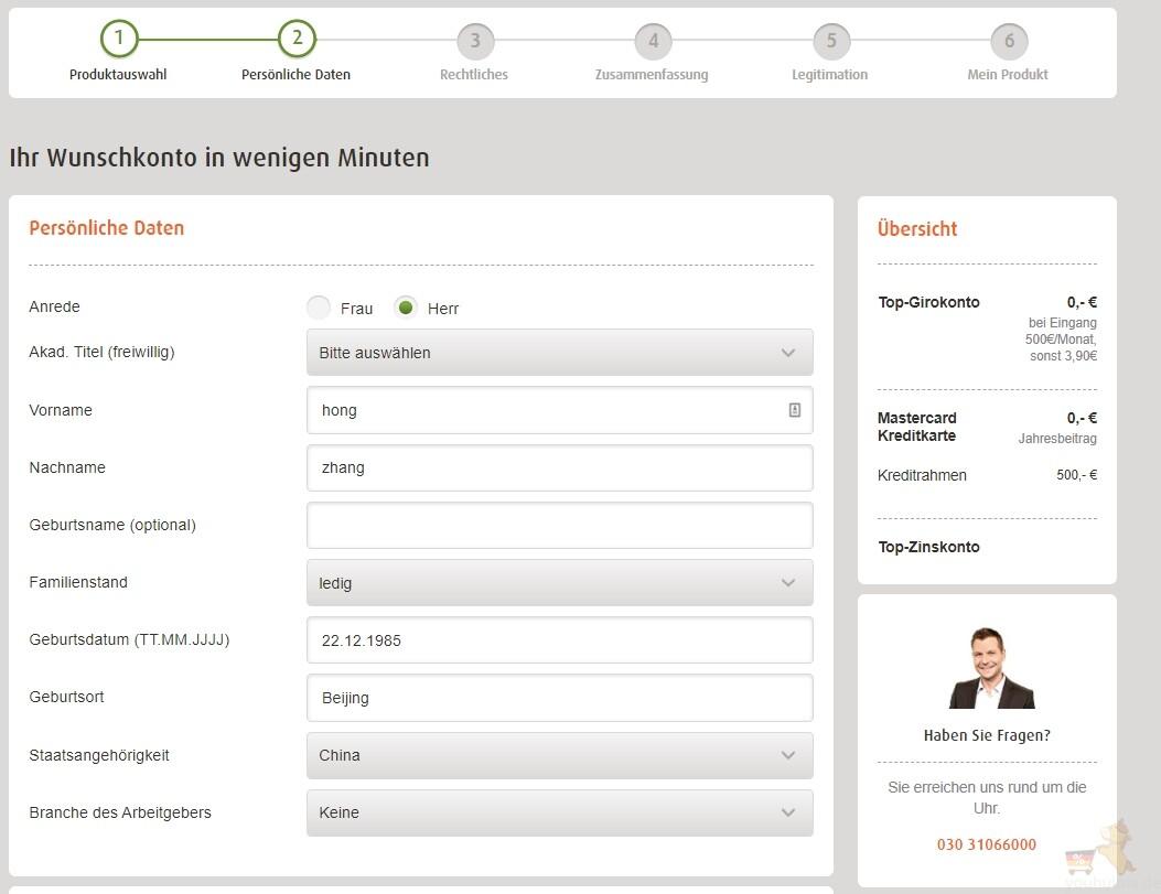 norisbank申请账户 填写个人信息