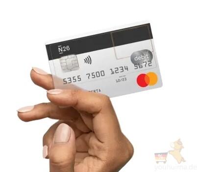 申请免费N26西班牙银行账户就送一年的亚马逊会员和30欧元购物券